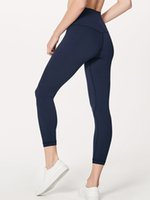 LU-32 pantalones de yoga de Color sólido para mujer, mallas deportivas de cintura alta para gimnasio, mallas elásticas para mujer, mallas completas para entrenamiento