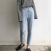 HziriP Arrival Summer Slender Female Loose Women Jeans 2021 All Match Denim High Waist Casual Ankle Length Pencil Trousers Women's