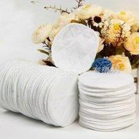 12ピースの再利用可能な看護乳房パッド洗える柔らかい吸収性の赤ちゃん母乳育児防水胸パッド3層純綿A1A66 1486 Y2