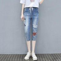 Women's Jeans 2021 Plus Size 4XL Thin Hole Boyfriend Women Sexy Casual Cropped Pants Waist Slim Trousers Breathable Elastic Harem