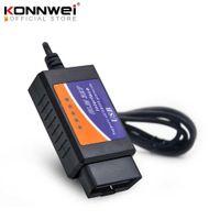 ELM327 USB OBD2 FTDI FT232RL 칩 OBD II 스캐너 자동차 용 자동차 EML 327 V1.5 ODB2 인터페이스 진단 도구 ELM 327 USB V 1.5