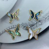 Abalone Shell Butterfly Charm Bractele Bracte Bractelects Подвески Ювелирные изделия Изготовление соединительных аксессуаров