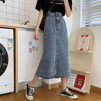 Skirts High Waist Split Denim Skirt Women 2021 Fashion Slim Temperament Mid-length Package Hip Long