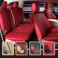 Car Seat Covers Automobile Cover For Leaf 2010 Zeo 5 Seats All Inclusive High-Level Leather Cushion Right Steering Wheel