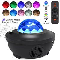 LED Star Galaxy Projector Ocean Wave Novelty Lighting Night Light Room Decor Rotate Starry Sky Porjectors Luminaria Decoration Bedroom Lamp Gifts
