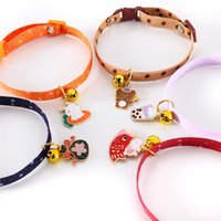 Dog Collars & Leashes Adjustable Print Cat Collar Candy Color Lucky Bag Pendant Cute Fashion Safety Buckle Necklace Pet Nylon With Bells