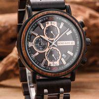 BOBO Birt Watch Watch Mon Montre Wood Watch Men Chronograph Военные часы Роскошные Стильные Dropshipping с деревянной коробкой Reloj Hombre Ly191213