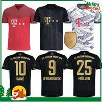 21 22 22 Бавария Футбольные трикотажные изделия CUTINHO VIDAL LEWANDOWSKI Muller Robben Sane Sane 2021 Мюнхен для взрослых мужчин + детский комплект спортивный футбол