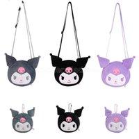 Нас на акциях Kawali Kuromi Messenger Mag Soft Furned Plush Toy Toy Monise кошелек животных ручной сумки плюшевые игрушки для девочек день рождения подарки