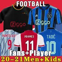 psg 2019 2020 air jordan MBAPPE NEYMAR JR Champion kids Kit CAVANI KIMPEMBE VERRATTI psg 19 20 UCL Black White Child Футбольная форма psg майка с коротким