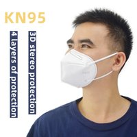 Pacote individual KN95 Máscara facial Respirável 3D proteção de boca-mufla amigável de pele de pele branca cor de rosto descartável máscaras para adultos