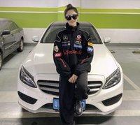 F1 Bireysellik Serin Rüzgar Bisiklet Motosiklet Mercedes Takım Ceket Araba Çapraz Ülke Yarış Tam Işlemeli Eğlence Pamuklu Ceket