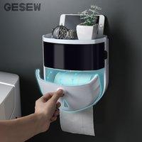GESEW Портативный туалетной бумаги держатель многофункциональной ткани коробка настенный туалет дозатор для ванной комнаты 210401