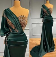 Elegant One Shoulder Mermaid Prom Dresses 2022 Hunter Green Satin Plus Size Gold Lace Appliques Formal Evening Occasion Gowns For Arabic Women