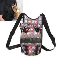 Outdoor Pet Carrier Bag Dog Front Out Double Shoulder Portable Travel Backpack