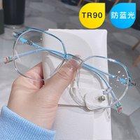 New Azul à prova de luz de óculos de óculos Kol Polígono Lente plana pode ser equipado com óculos lisos coreanos curtos Juego de Gafas de Sol