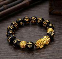Feng shui obsidian pedra 12mm grânulos fios pulseira homens mulheres unisex pulseira ouro preto pixiu riqueza e boa sorte braceletes presente