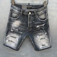 DSQ Jeans Männer Jeans Herren Luxus DesignerJeans Skinny Ripped Cool Guy Kausal Loch Denim Mode Marke Fit Jeans Männer Waseled Hose 20201