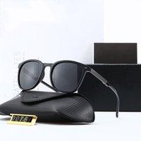 نظارات شمسية للرياضة عطلات وترفيه نظارات الشمس النساء جودة عالية HD العدسات الاستقطابية أربعة ألوان للجنسين 0078