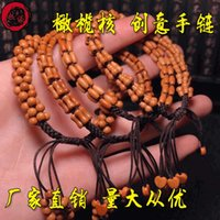 Link er Xiang Yuan Olive Core Fortune Armband Reis Kleine Runde Perlen Kürbis Bambus