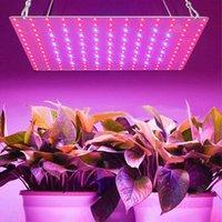 تنمو أضواء الكم مربع أدى ضوء لوحة المصابيح الطيف الكامل ملء للمصانع الدفيئة النباتات الداخلية phytolamp