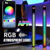 YD001 가제트 무선 리듬 라이트 RGB 음성 제어 음악 램프 LED 컴퓨터 자동차 분위기 픽업 조명 패키지 팩 직접
