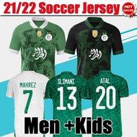 2021 Argélia Futebol Jersey Fãs em casa Branco Fosco Mahrez Feghouli Bennacer Atal Versão Especial Versão Futebol Camisas Treinamento Jersey Men + Kids Sets Maillot de pé
