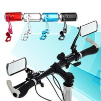 Bike Groupsets 2Pcs Angle Adjustable Safety Mountain Rear View Mirror Flexible Handlebar End Aluminum Alloy Lens Bicycle Rearview