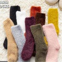 Solid Color Ladies Women Winter Warm Soft Fluffy Bed Socks Home Floor Slipper Fleece Sock Boots & Hosiery