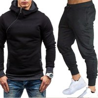 Men's Tracksuits Fashion Spring Autumn Hoodie Blank Casual High Quality Cotton Sportswear + Sports Pants 2-piece