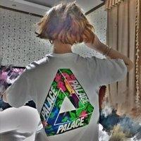 Versione Skateboard High Fashion Brand Palace Summer New Color Flower Triangle Stampa da uomo Manica corta Amanti T-shirt