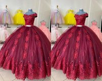 Sexy Burgundy Ball Gown Quinceanera Dresses Tulle Short Sleeves Lace Floral Flowers Crystal Beaded Vestido de Sweet 15 Prom Eveening Dress
