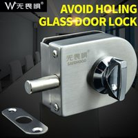 Theft Protection 10~12mm Stainless Steel Glass Door Lock Latch Knob Open Close Home El Bathroom Tools Hardware Rotary Plug Ground