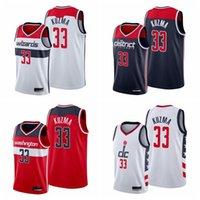 Erkekler Basketbol Formaları 33 Kyle Kuzma 2021 Ticaret Erkek Beyaz Basım Şehir Jersey