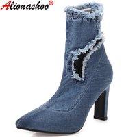 부츠 aliona shoo 패션 여성 하이힐 지적 발가락 bota feminina 우아한 여성 신발 기본 양말 발목 34-431