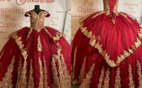 Glittery Gold Lace Dark Red Tulle Quinceanera Prom Dresses Charro Ball Gown off the Shoulder 2022 Applique Beaded Long Party Formal Sweet 16 Dress Vestidos 15 Anos