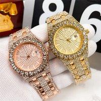 Moda uomo orologio classico orologio diamante dorato orologi in acciaio inox quarzo orologio maschile orologio da polso Montres versare Hommes