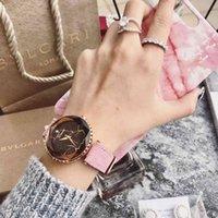 Montre Dimini relógio de pulso Moda diamante incrustado mulheres starry starry banda quartzo impermeável