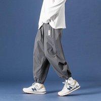 Privathinke Koreanische Männer Casual Harem Hose 2021 Feste Farbe Männer Jogger Streetwear Mann Lose Hose Plus Größe Männliche Kleidung