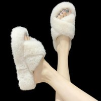 Bath Mats INS Platform High Heel Fluffy Slippers Women's Outer Wear Korean Style Height Increasing Fashion Wedge Lazy Cotton