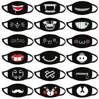 Хлопчатобумажный пылезащитный аниме мультфильм KPOP Lucky Bear Cute Expression Mask Mask Masks черная маска рот половина муфеля DHB6216