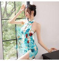 Сексуальная форма с замаскированной упаковкой щель белье сексуальные пижамы напечатаны китайский стиль Cheongsam открыть спину пустоту