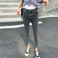 Women's Jeans Female Nine Points 2021 Spring And Autumn Ins High Waist Was Thin Trousers Tight Feet Pants