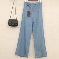 Casual élégant long pantalon long pour femmes de haute qualité mince coton bleu pleine longueur de rue bureau pantalon de mode Dame 2021 printemps Capr de femme
