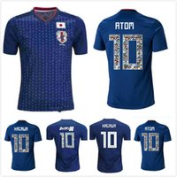 18 19 Atom Capitão Tsubasa Japão Home Away Men Soccer Jerseys Qualidade Tailandesa 10 Nakajima Kagawa 22 Yoshida 9 Okazaki