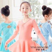 Stage Wear Girls Long Sleeve Ballet Dancer Leotard Short Cotton Dance Gymnastics Ballerina Dress Dancing Costumes