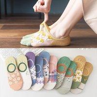 Socks & Hosiery Boat Women's Silicone Non Slip Breathable Cotton Short Invisible Summer Thin Low Top No Show Non-slip