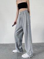 여성용 바지 카프리스 회색 스웨트 팬츠 여성 2021 패션 트랙 훈련 여름 화이트 헐렁한 스포츠 바지 Palazzo