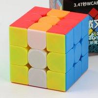 Magic Cube Puzzles Moyu Meilong 3C 3x3x3 3x3 cubo velocità 2x2x2 2x2 Professional Speed Puzzle Magico Giocattoli educativi per bambini