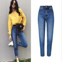 SupSindy Woman Jeans European Style Vintage Blue Straight High Waist Street Mom For Women Pants Denim Trousers Women's